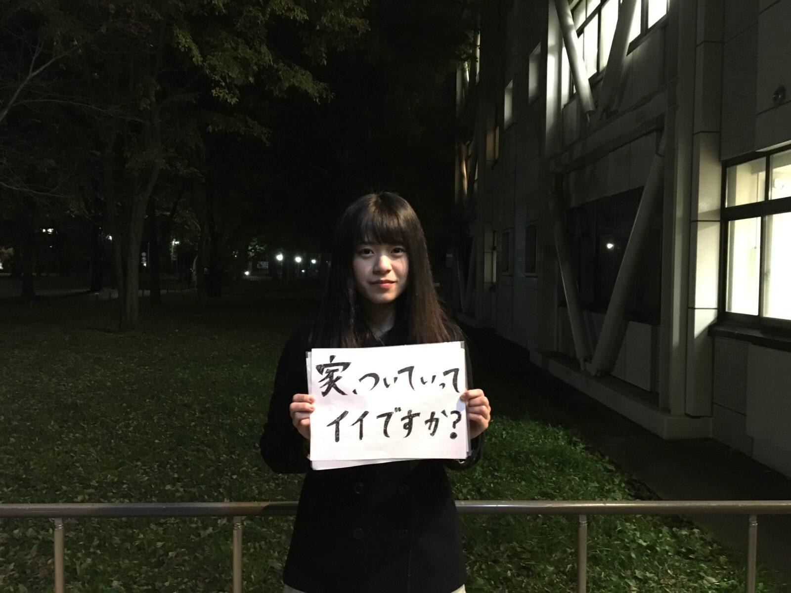 【女子寮潜入!】「家、ついて行ってイイですか?」vol.2