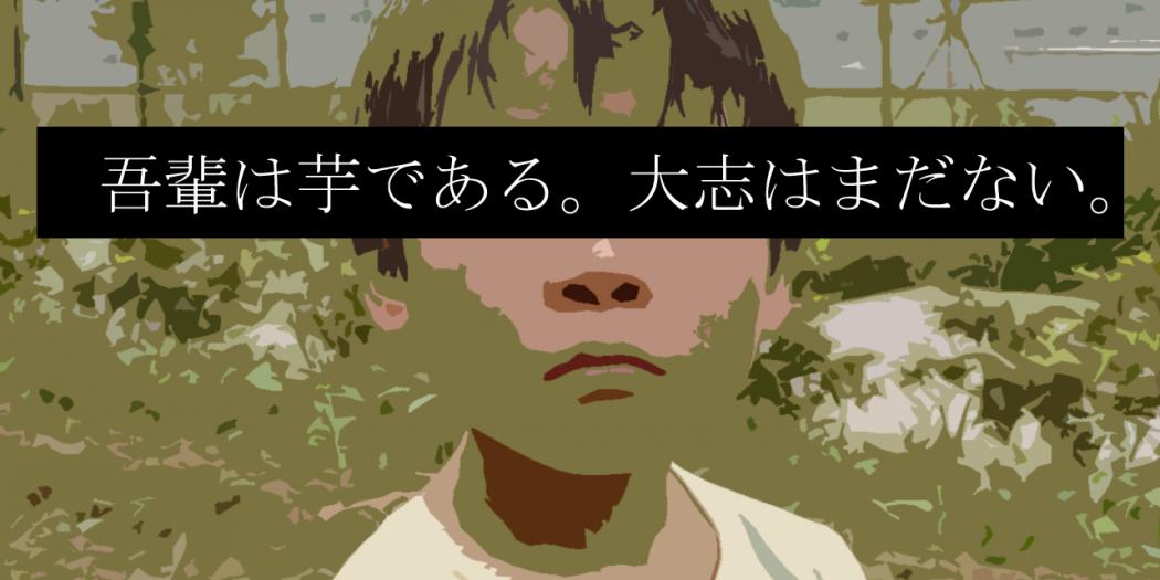 北海道新聞から初めてJagaJagaをご覧になる方へ