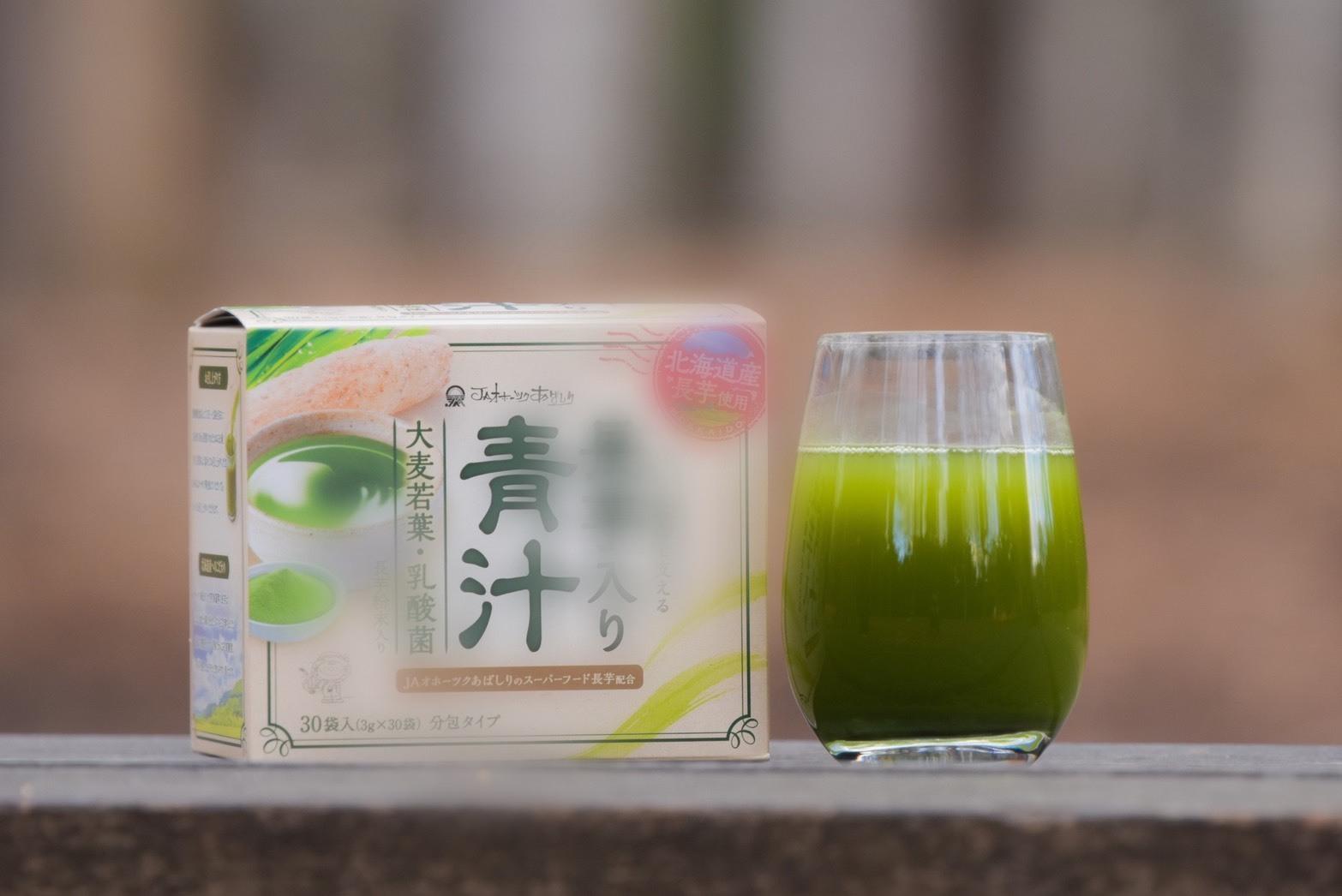 北海道産の○○を使用!本当に苦くない青汁には何が入っている??