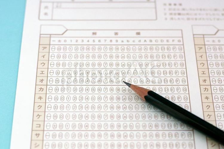 そろそろ共通テスト!センター試験を解いてみた!?