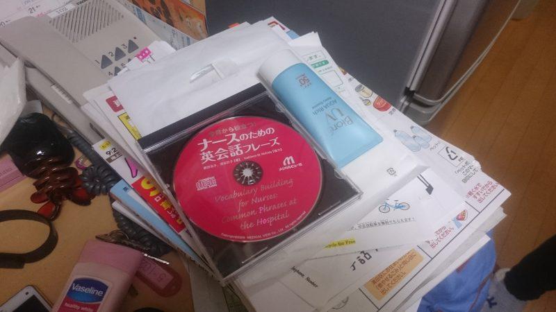 日本語の授業で使ってるCD